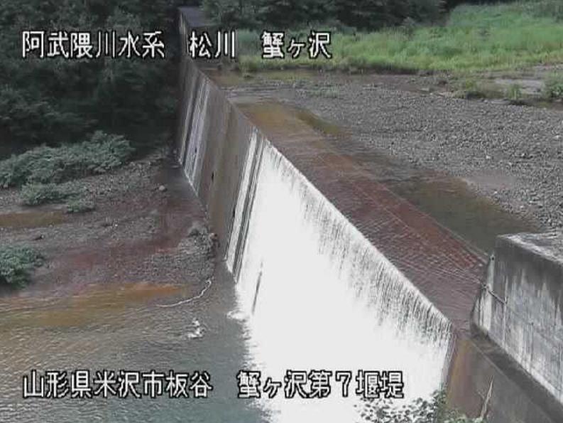 松川蟹ヶ沢上流ライブカメラ(山形県米沢市板谷)