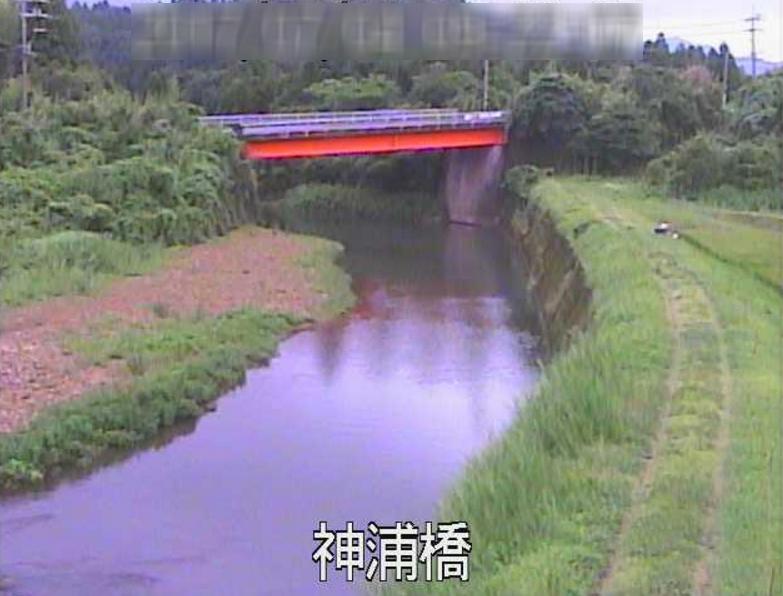 花渡川神浦橋ライブカメラ(鹿児島県枕崎市西鹿籠)