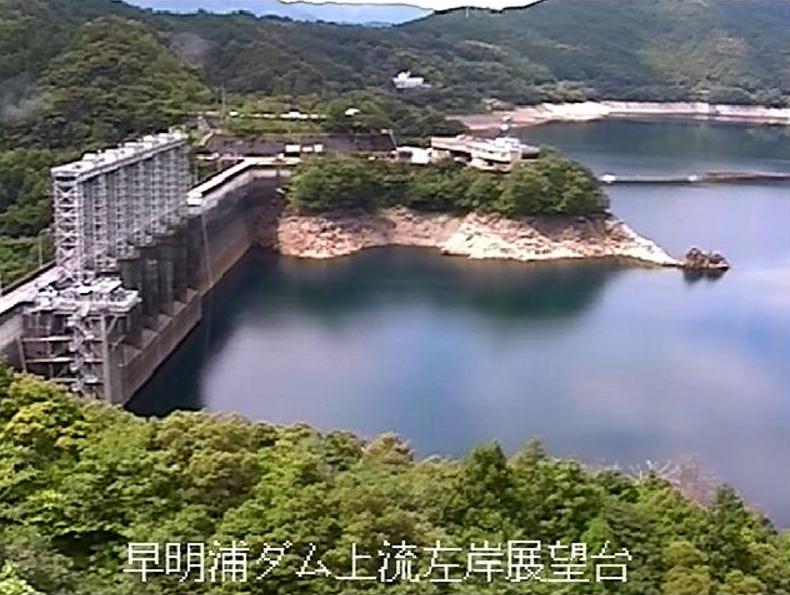 早明浦ダム上流左岸展望台ライブカメラ(高知県土佐町田井)