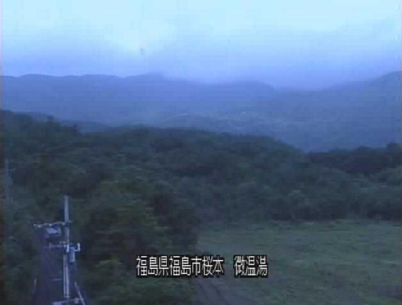 吾妻小富士微温湯ライブカメラ(福島県福島市桜本)