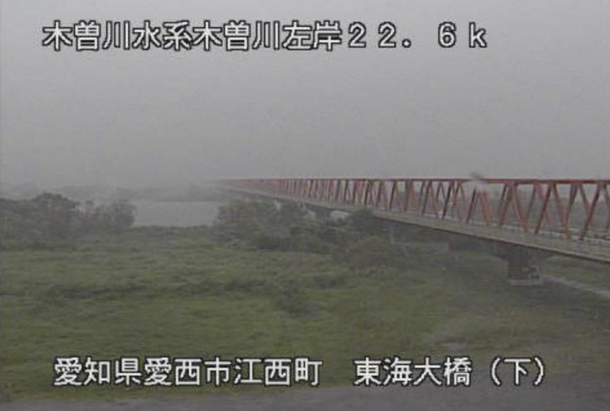 長良川東海大橋下流ライブカメラ(愛知県愛西市江西町)