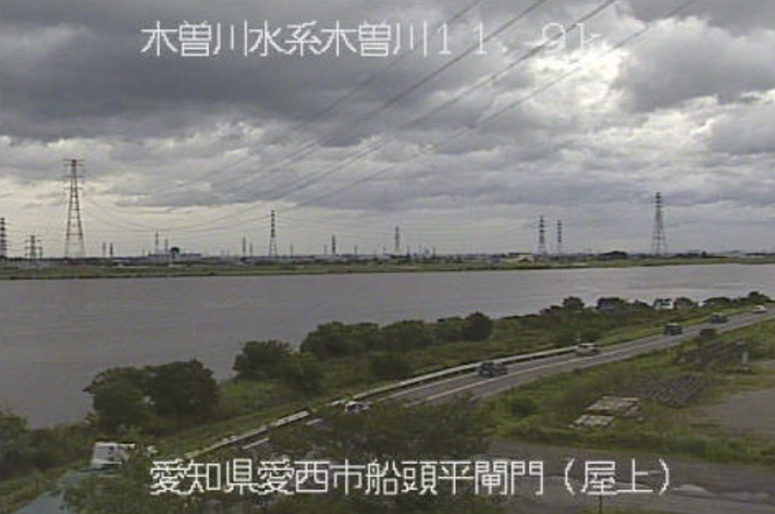 木曽川船頭平閘門ライブカメラ(愛知県愛西市立田町)