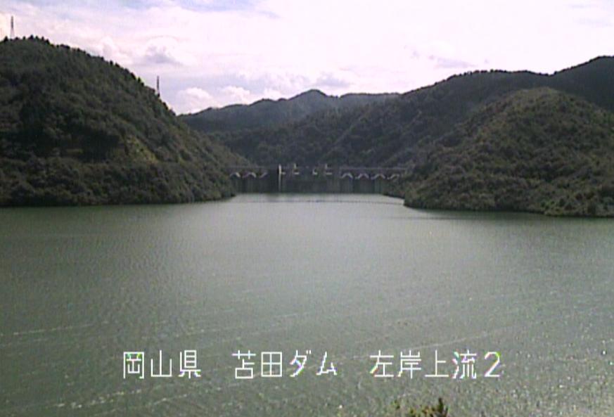 苫田ダム奥津湖ライブカメラ(岡山県鏡野町久田下原)