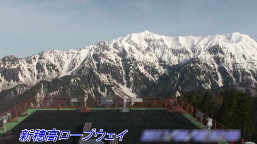 新穂高ロープウェイライブカメラ(岐阜県高山市奥飛騨温泉郷)