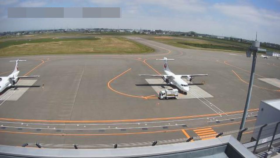 札幌丘珠空港ライブカメラ(北海道札幌市東区)