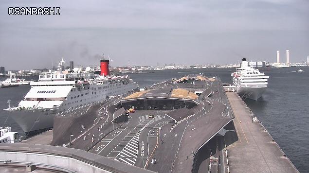 横浜港大さん橋国際客船ターミナルから大さん橋入出港状況が見えるライブカメラ。