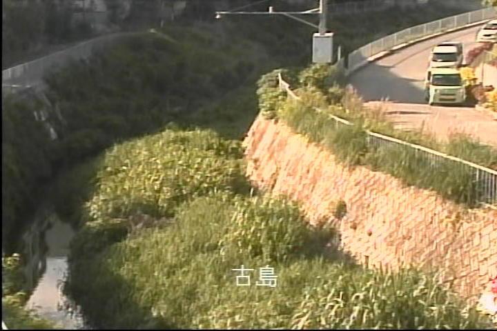 安謝川古島