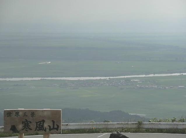 ライブ 寒風 カメラ 山