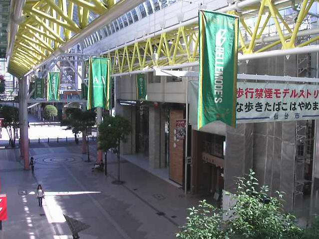 広瀬通り側