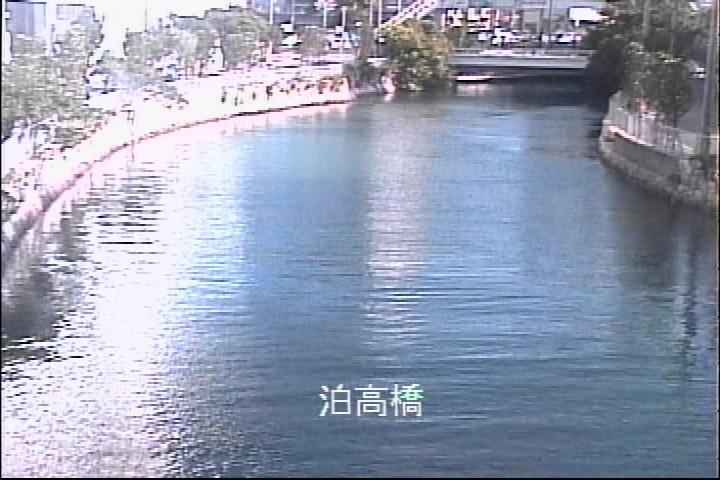 安里川泊高橋