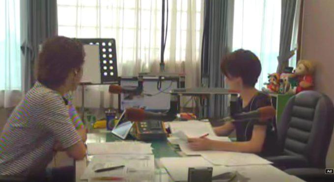 IBS茨城放送ライブカメラ(茨城県水戸市千波町)