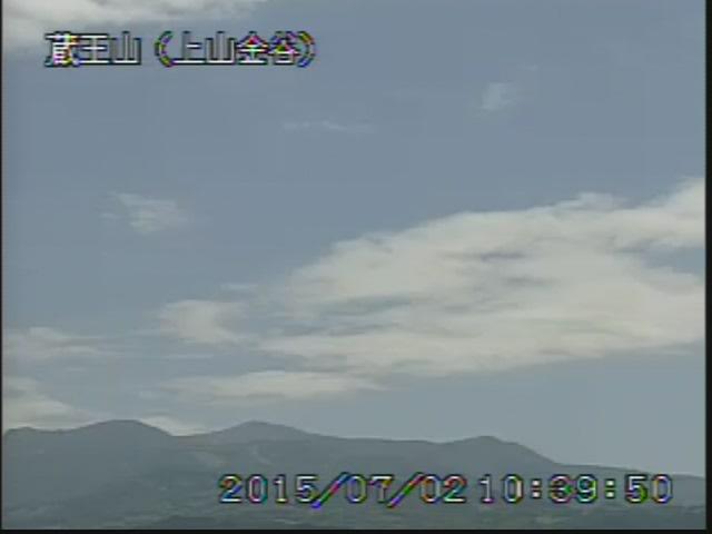 蔵王山上市金谷