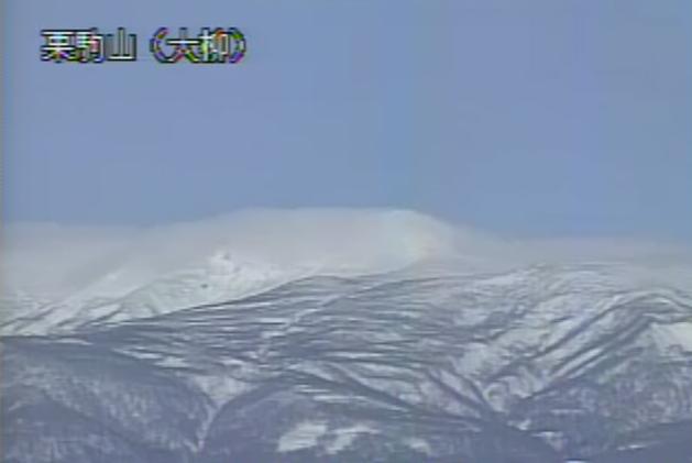 大柳から栗駒山