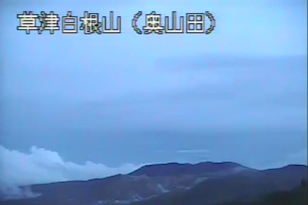 奥山田から草津白根山