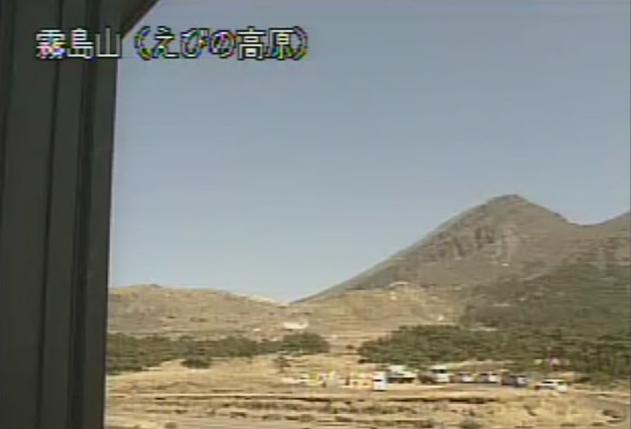 えびの高原から霧島山