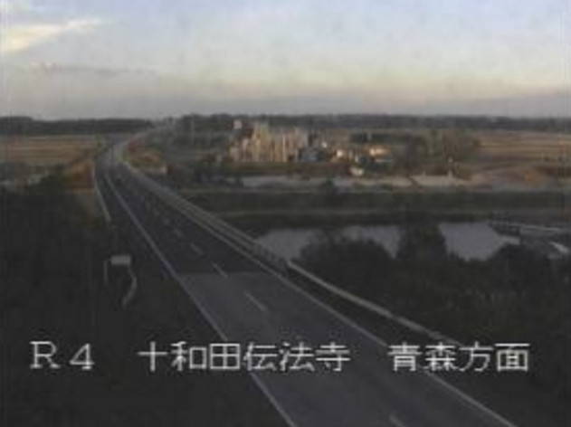 十和田伝法寺から国道4号