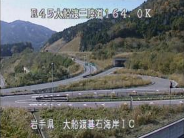 大船渡碁石海岸ICから国道45号(大船渡三陸道路)