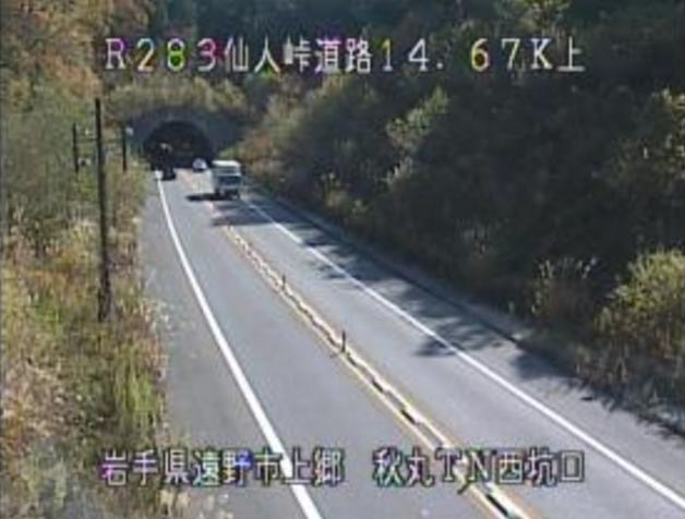 秋丸トンネル西坑口から国道283号