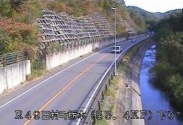 田村町栃本から国道49号