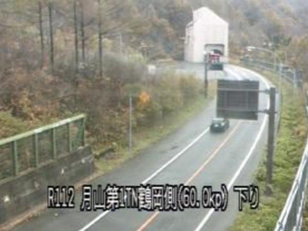 月山第1トンネル鶴岡側から国道112号(六十里越街道)