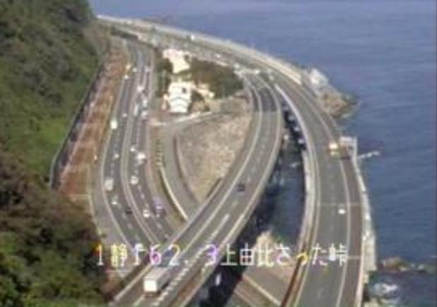 由比薩埵峠から国道1号