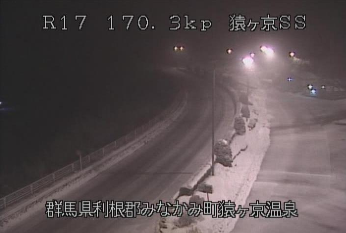 国道17号猿ヶ京スノーステーション