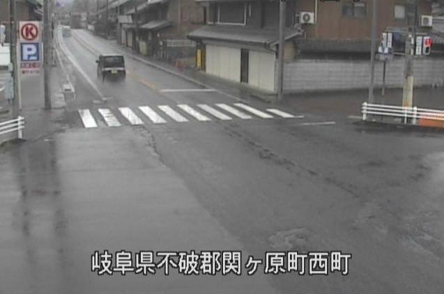 国道21号関ケ原西町