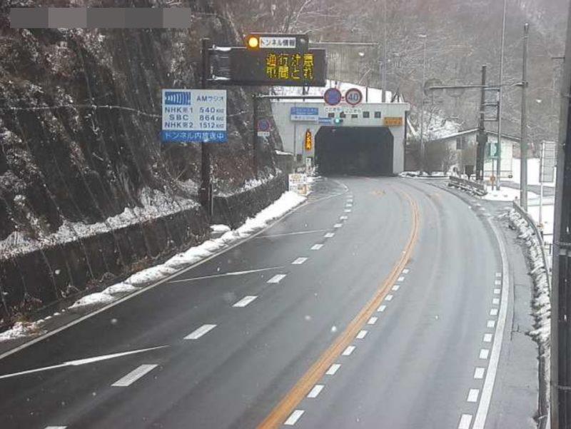 三才山トンネル松本市側ライブカメラ(長野県松本市三才山)