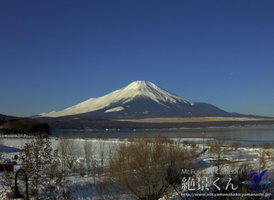 絶景くん富士山広角ライブカメラ(山梨県山中湖村平野)