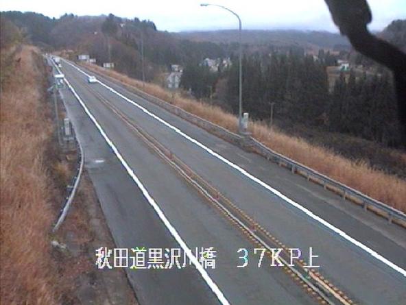 黒沢川橋から秋田自動車道(秋田道)