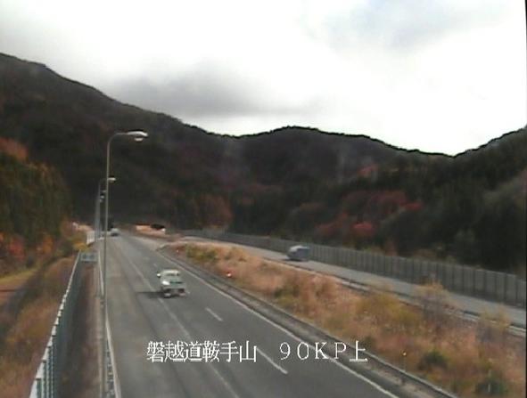 鞍手山から磐越自動車道(磐越道)