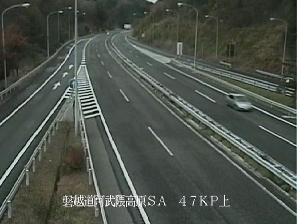 阿武隈高原SAから磐越自動車道(磐越道)