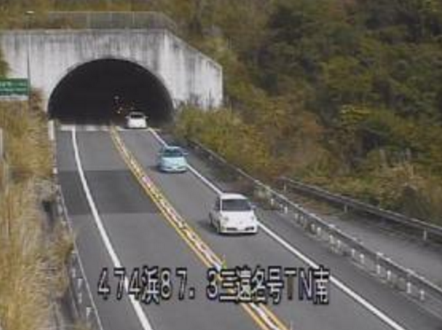 三遠名号トンネル南から国道474号