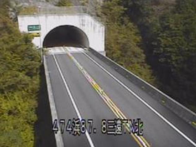 三遠トンネル北から国道474号