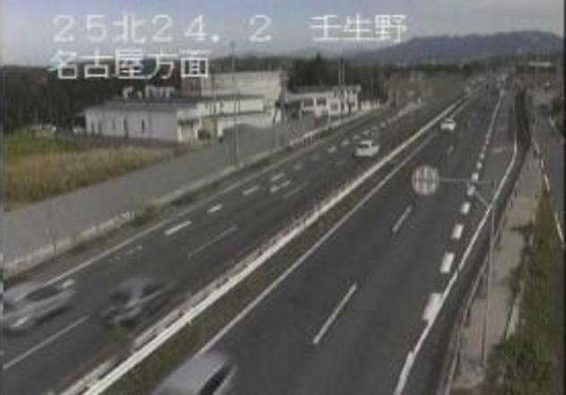 壬生野から国道25号名阪国道