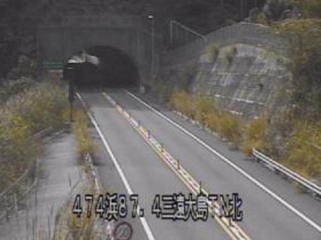 三遠大島トンネル北から国道474号