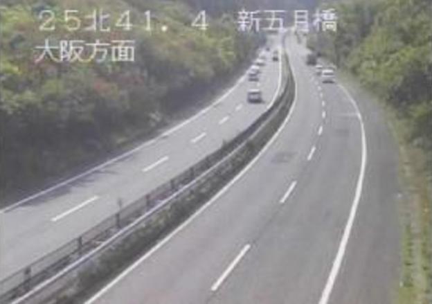 新五月橋から国道25号名阪国道