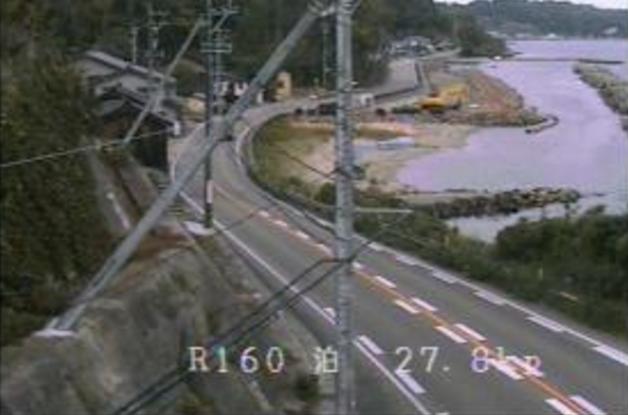 国道160号泊ライブカメラ(富山県氷見市泊)