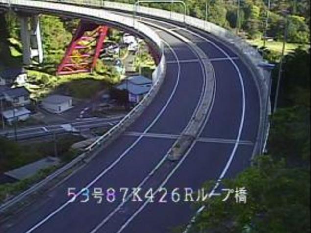 国道53号奈義ループ橋ライブカメラ(岡山県奈義町馬桑)