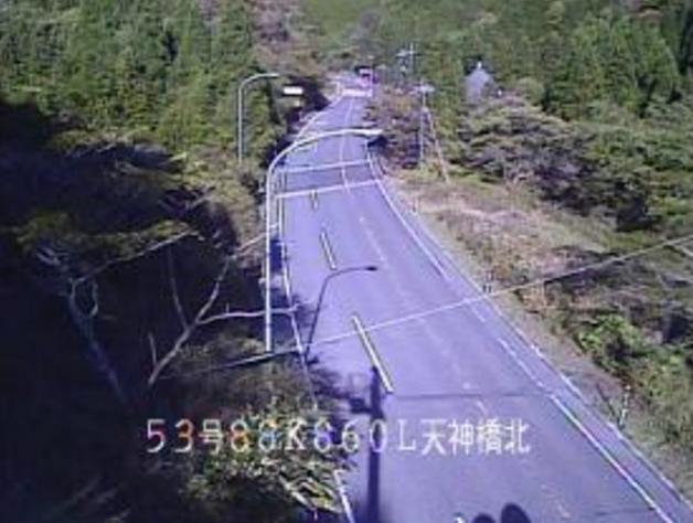 国道53号天神橋北ライブカメラ(岡山県奈義町馬桑)