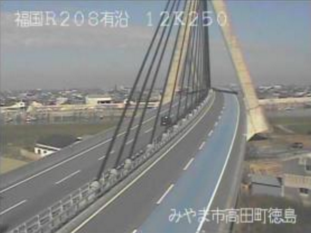 矢部川大橋から国道208号有沿