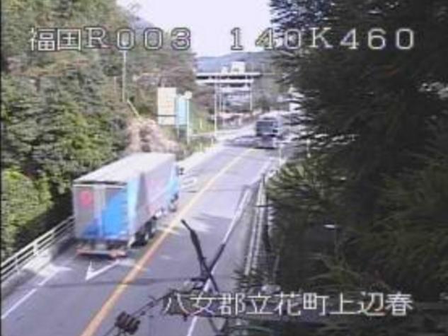 辺春橋から国道3号