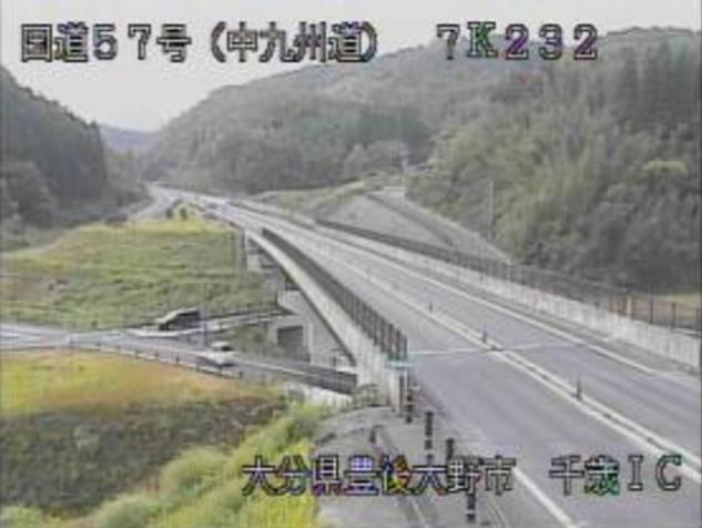 千歳インターチェンジから中九州横断道路