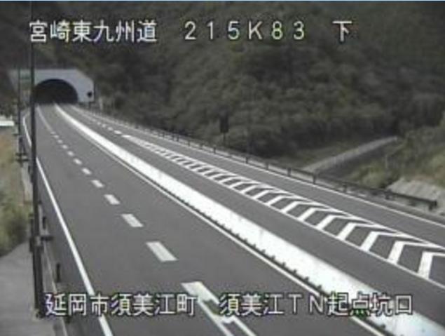 須美江トンネル起点坑口から東九州自動車道(東九州道)