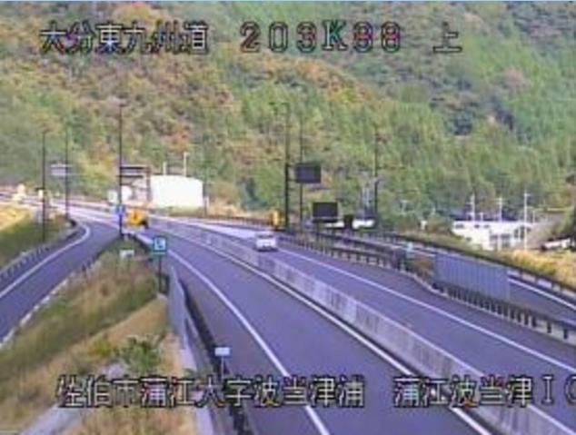 蒲江波当津インターチェンジから東九州自動車道(東九州道)