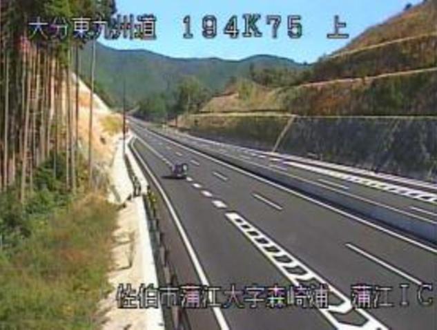 蒲江インターチェンジから東九州自動車道(東九州道)