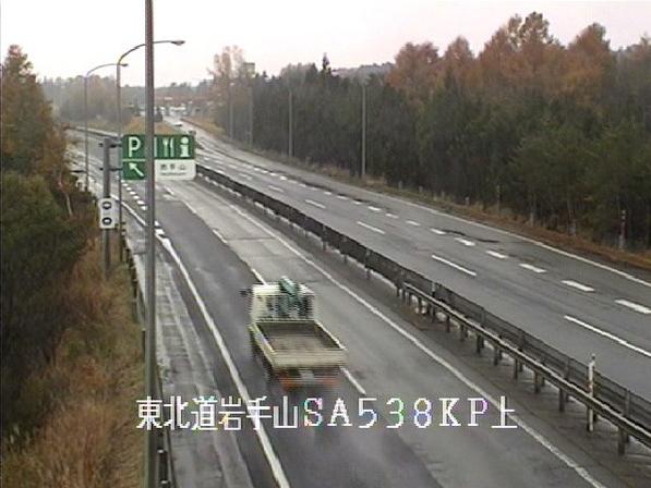 岩手山SAから東北自動車道(東北道)