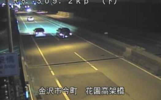 国道8号花園ライブカメラは、石川県金沢市今町の花園(花園高架橋)に設置された国道8号(金沢バイパス)が見えるライブカメラです。