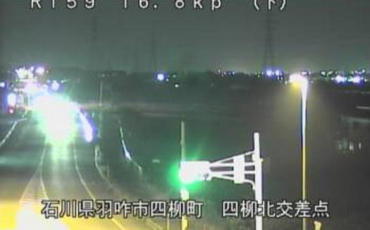 国道159号四柳ライブカメラは、石川県羽咋市四柳町の四柳(四柳北交差点)に設置された国道159号(鹿島バイパス)が見えるライブカメラです。