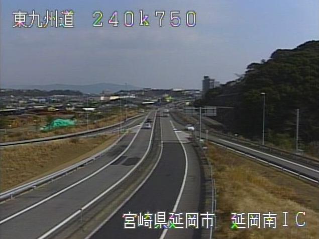 東九州自動車道延岡南インターチェンジ